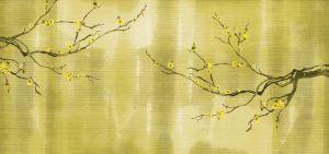 Sakura Netxsk1801